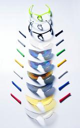 BBB Szárvég Select szemüveghez 2017