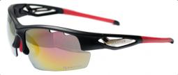 Bikefun Fly kerékpáros napszemüveg +2 pár extra lencse 2018