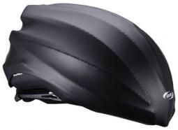 BBB (BHE-76) kerékpáros sisakkiegészítő szilikon esővédő huzat 2020