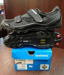 Shimano M065 kerékpáros cipő 2014