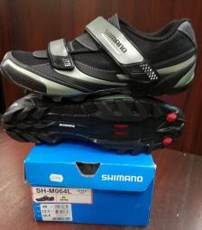 Shimano M064 kerékpáros cipő 2015
