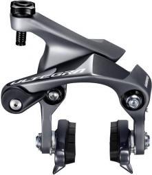 Shimano BRR8010 Ultegra országúti patkófék 2020