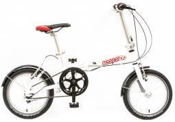 Csepel Mini 16 N7 összecsukható kerékpár 2019