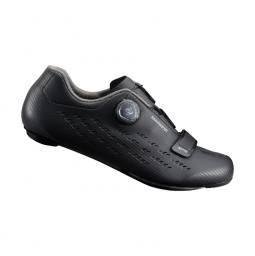 Shimano RP5 kerékpáros cipő 2019