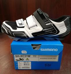 Shimano XC31 kerékpáros cipő 2015