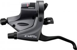 Shimano STRS200 Claris 2x8 MTB/Trekking váltókar 2020