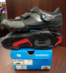 Shimano M089 kerékpáros cipő 2014