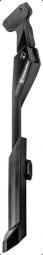 Merida Expert 40 mm, 24-29 állítható oldaltámasz 2018