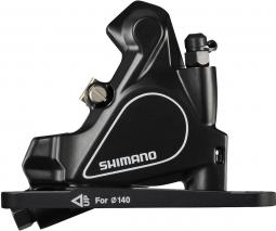 Shimano BRRS405 országúti hidraulikus tárcsafék 2020